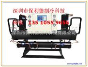 新密市40hp冷水機組價格與產品示例圖