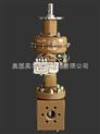 气动薄膜多级高压调节阀