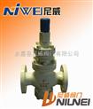 Y43H/Y-Y43H/Y先导活塞式蒸汽减压阀