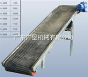 橡胶系列皮带输送机,橡胶机械,橡胶设备