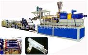 PVC发泡/木塑板材生产线
