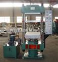 青岛XLB-D/Q半自动球墨铸铁柱式硫化机,