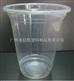 供应一次性塑料奶茶杯,珍珠奶茶杯,PP塑料杯