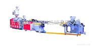 单壁波纹管生产线挤出设备