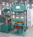 鑫城手动平板硫化机_柱式橡胶硫化机