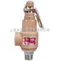 台湾FGXL全量式安全阀 蒸汽,气体安全阀