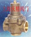 进口支管水用减压阀