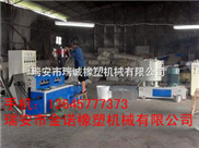 PVC低烟无卤电缆料造粒机厂家