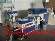 齐全-PVC透明料造粒机厂家