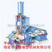 齐全-试验型密炼机|小型密炼机