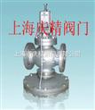 进口导阀型隔膜式减压阀-德国进口减压阀