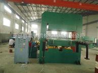 700T自动PLC平板硫化机