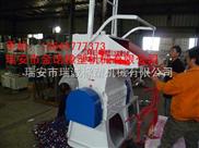 齐全-PVC粉碎机|PVC塑料粉碎机