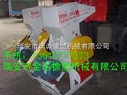 齐全-金诺生产|PVC塑料粉碎机
