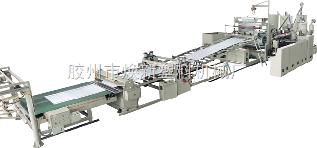 ABS片材生产线