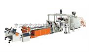 APET PETG CPET片材生產線/免干燥新型PET雙排氣生產線