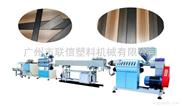 PS低温发泡板材挤出机生产线