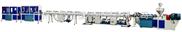 HDPE管材挤出生产线HDPE管材挤出机生产设备