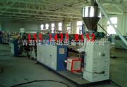SJ-120-PE PP板材生產線
