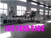 SJ-120-PP片材生產線