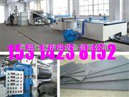 SJ-120-ABS板材生產線