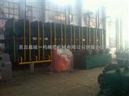 输送带平板硫化机,高质量硫化机