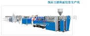 SJ65-PE預應力波紋管生產線