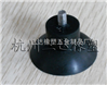 橡胶减震器 橡胶避震脚 橡胶机脚