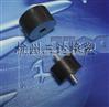 汽车橡胶配件 橡胶减震器 橡胶避震脚