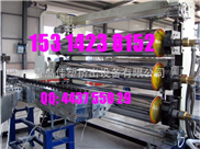 PE板材生產線設備