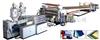 PP /PE 板材生产线