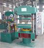 XLB-600*600*2/1.00MN鑫城手动平板硫化机