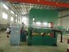XLB-1700x1000x1/7.00MN700T自动PLC平板硫化机